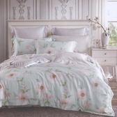 ✰雙人加大 薄床包兩用被四件組 加高35cm✰ 100% 60支純天絲《云水之遙》