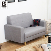 【多瓦娜】帕斯尼貓抓皮時尚雙人沙發/三色灰
