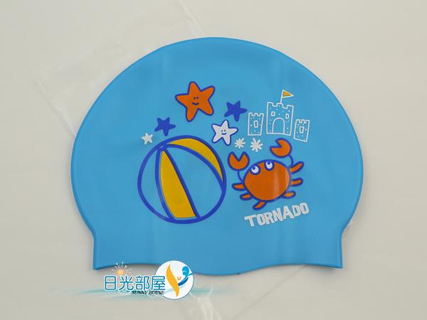 *日光部屋* TORNADO (公司貨)/TC-1607-BLU 舒適矽膠泳帽(韓國知名品牌)