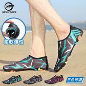 多功能輕盈速乾透氣防滑溯溪鞋-3色可選