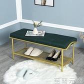 北歐舒適換鞋凳簡約門口家用穿鞋沙發凳輕奢收納鞋架儲物凳試鞋凳WD 至简元素