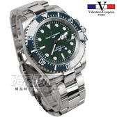 valentino coupeau 范倫鐵諾 夜光時刻 不銹鋼 防水手錶 男錶 墨綠色面盤 潛水錶水鬼 石英錶 V61589綠