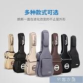 吉他包-吉他琴包 41寸雙肩通用39 40寸民謠背包套袋子古典男女加厚吉他包 快速出貨 YYS
