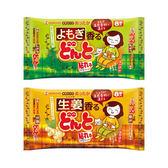 日本 KINCHO 金鳥 腹部專用溫熱貼(8入) 生薑 艾草 可貼式 暖暖包 暖宮貼 腹部貼 經痛貼 生理用 金雞