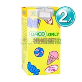 大可小安孺咀嚼錠 100粒裝 (2入)【媽媽藥妝】特別添加八益菌