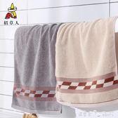 毛巾純棉 洗臉家用成人 柔軟洗臉巾超吸水大毛巾 「潔思米」