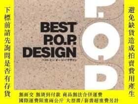 二手書博民逛書店Best罕見Pop DesignY256260 Alpha Planning Azur Corporation