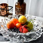 水晶玻璃加厚果盤果斗茶幾果盤家居店用水晶質感果斗透明度 st1690『伊人雅舍』