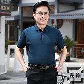 中老年男翻領短袖t恤韓版寬鬆夏裝【左岸男裝】