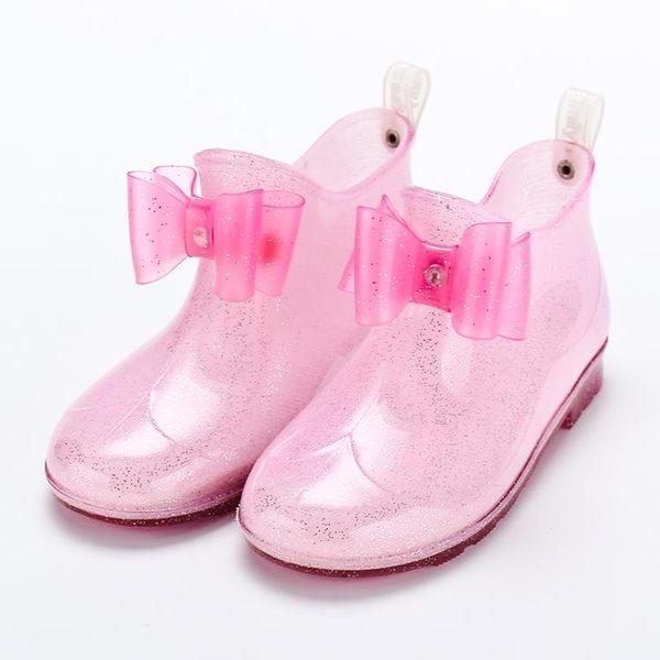 兒童雨鞋女童公主水晶雨靴防滑大童短筒學生水靴蝴蝶結小孩水鞋潮【一周年店慶限時85折】