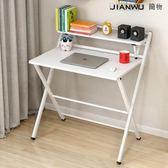 折疊書桌多功能寫字桌小桌子
