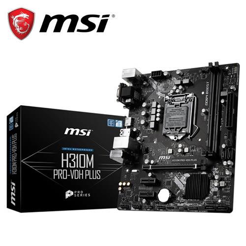 【MSI 微星】H310M PRO-VDH PLUS 主機板