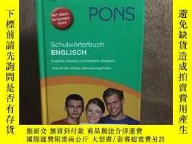二手書博民逛書店PONS罕見Schulwörterbuch Englisch: Englisch-Deutsch  Deutsch