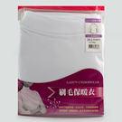 細織彈力 女款 白色高領刷毛衣 保暖衣 內衣著 內搭-白色L-XL【T002-01】Nacaco