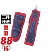 RJ11 RJ45 尋線儀 網路測試儀 查線器 接頭檢查 網路線 電話線 測試器(78-0929)