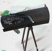 古箏初學者 教學專業演奏入門揚州古箏琴梧桐木10級考級 JY4522【Pink中大尺碼】