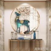 十字繡 新款發財鹿北歐風格圓形麋鹿磚石畫臥室玄關鑽石畫滿鑽  歐韓流行館
