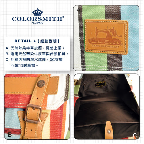 【COLORSMITH】OR・小型方形質感後背包-紅色直條紋・OR1325-RS-S