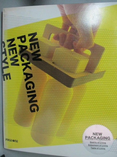 【書寶二手書T8/設計_XGL】New Packaging: New Style, New Material, New