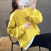 假兩件衛衣女潮ins冬新款韓版寬鬆學生bf慵懶風上衣新年交換禮物