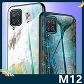 三星 Galaxy M12 大理石保護套 軟殼 玻璃鑽石紋 閃亮漸層 視覺層次 防刮全包款 手機套 手機殼