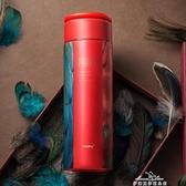 物生物和風保溫杯女學生創意簡約不銹鋼保溫杯男商務帶濾網茶杯  新年禮物