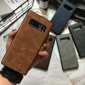 復古皮紋 三星 s9/s9 plus 手機皮紋後殼 三星 Note9 手機保護套  三星 s8/s8+ 手機套 Note8 防摔手機殼