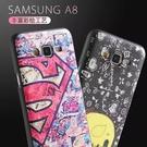 King*Shop~三星A8手機殼蠶絲紋彩繪galaxy A8000全包防摔保護套卡通矽膠套軟