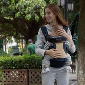四季款嬰兒腰凳背帶多功能新生兒抱娃神器抱帶寶寶前抱式坐凳腰凳【全館免運八五折】