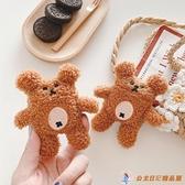 毛絨小熊airpods Pro保護套3代蘋果AirPods1/2耳機套【公主日記】
