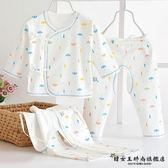 多比兔新生兒衣服0-3月純棉三件套igo『韓女王』