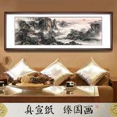 山水畫風水靠山中式客廳裝飾畫辦公室掛畫沙發背景牆旭日東升國畫igo   晴光小語