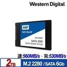 全新 WD 藍標 2TB SSD 2.5吋 3D NAND 固態硬碟