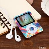 佳捷訊英語MP3超薄MP4播放器男女學生小蘋果mp6隨身聽錄音外放p3 電購3C