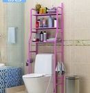 浴室置物架 衛生間浴室置物架落地壁掛廁所洗澡洗手間臉盆架洗衣機馬桶收納架