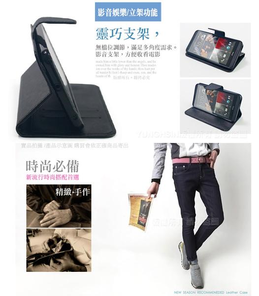 【台灣製造】MyStyle for 2020版 iPad Pro 12.9吋 甜蜜雙搭支架側翻皮套