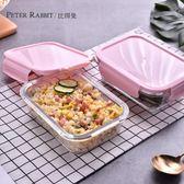 玻璃保鮮盒耐熱玻璃飯盒微波爐密封碗便當盒冰箱收納盒       智能生活館