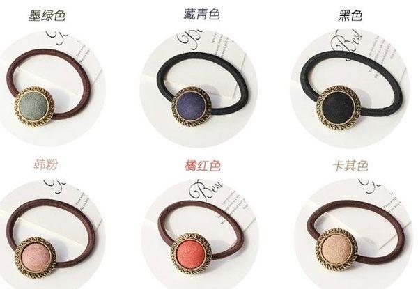 韓國髮飾小清新復古布藝紐扣式發繩韓版皮套發圈扎頭髮皮筋發繩 - T-2066