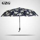 折疊傘-五折迷你口袋超輕小女防曬防紫外線晴雨兩用雨傘折疊 花間公主