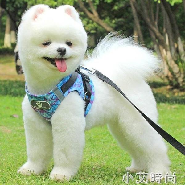 狗狗牽引繩中型小型犬狗繩背心式泰迪比熊遛狗繩寵物胸背帶狗錬子 小艾新品