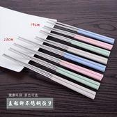 小麥環保筷子套裝 防滑酒店家用不銹鋼餐具8雙套裝
