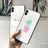 蘋果6splus手機殼小清新iPhone7/7plus玻璃套ix女款8p全包邊韓國 喜迎中秋 優惠兩天