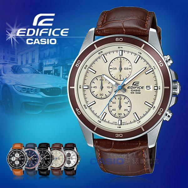 CASIO 卡西歐 手錶專賣店 EDIFICE EFR-526L-7B 男錶 指針真皮指針錶帶 三眼計時 防水