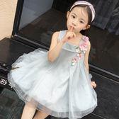 【618好康鉅惠】618好康鉅惠童裝女童連身裙女寶寶夏裝公主裙