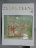 【書寶二手書T4/收藏_PEG】ZhongCheng_Modern and…Art_2016/12/18