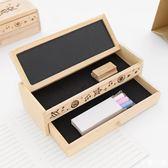多功能簡約創意學生木質文具盒黑板雙層鉛筆盒學生兒童學生用品
