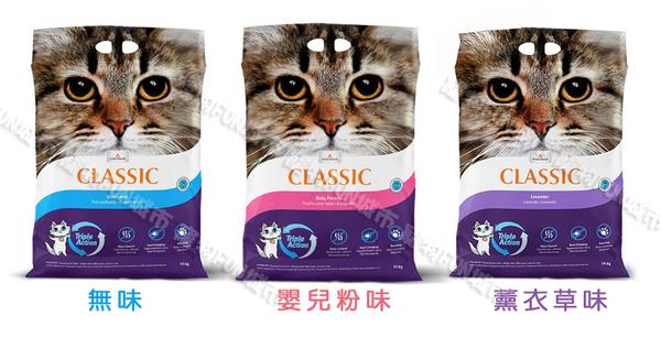寵物FUN城市│加拿大Intersand晶鑽凝結貓砂14kg【無味/嬰兒粉/薰衣草】貓沙 礦砂