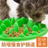 狗狗貓咪慢食盆狗碗訓練進食碗寵物訓食器【步行者戶外生活館】