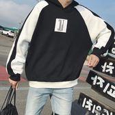 套頭衛衣男春秋季學生寬鬆長袖運動外套