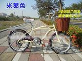 億達百貨館20476新款 20吋 淑女車 6段變速 20吋 腳踏車 自行車 整臺裝好出貨~ 特價~